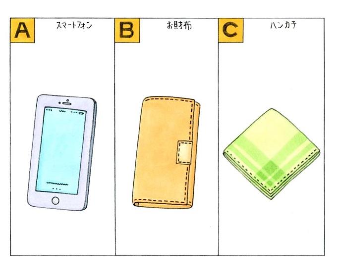 スマートフォン、お財布、ハンカチのイラスト