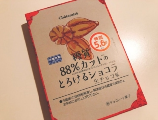 ひと箱食べても糖質5.6g!? シャトレーゼの糖質カットスイーツがすごい! #Omezaトーク