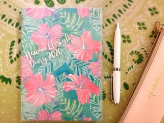 ハワイのイメージ手帳