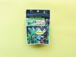 森泉さんも愛食! 南米アマゾンのスーパーフード「サチャインチナッツ」をカルディで発見