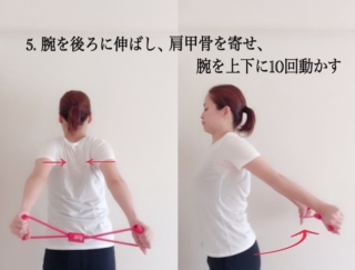 姿勢改善で小顔効果も!? 100円ショップのアイテムを活用したストレッチ法