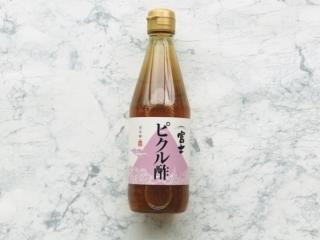 飯尾醸造の「富士ピクル酢」
