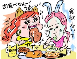 お疲れぎみの胃腸を回復! 食欲をアップする万能ツボ