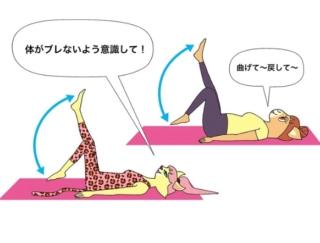 健康的なヘルシー美脚を作るなら「仰向けレッグカール」がおすすめ♡
