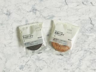 糖質10g以下のお菓子 紅茶ドーナツ(右)とチョコドーナツ(左)