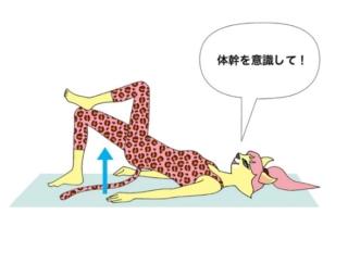 スキニーが似合うお尻を目指す♡ ヒップアップ効果バツグンのエクサ3選