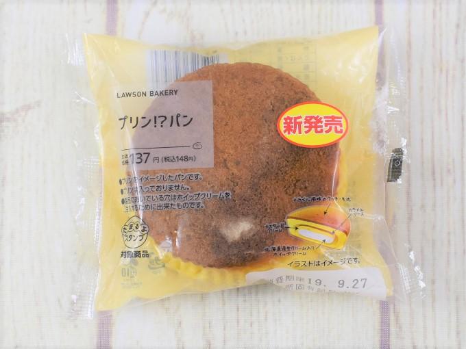 パッケージに入った「プリン!? パン」の画像