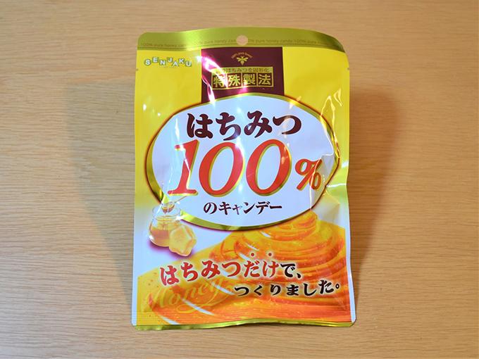 はちみつ100%キャンデー袋の画像