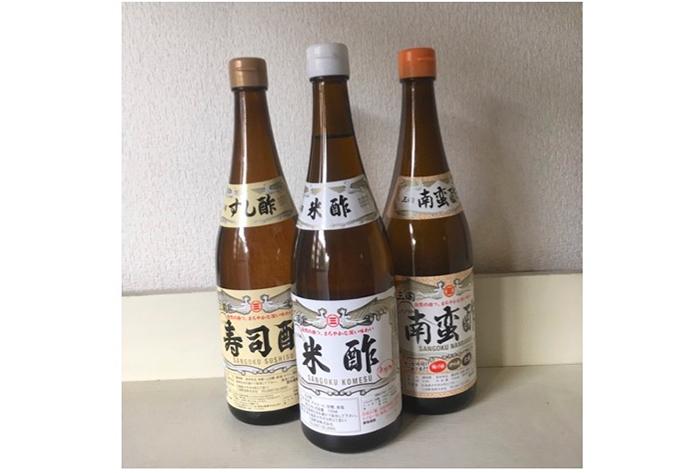 3種類のお酢