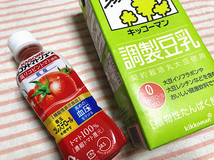 豆乳×トマトジュース
