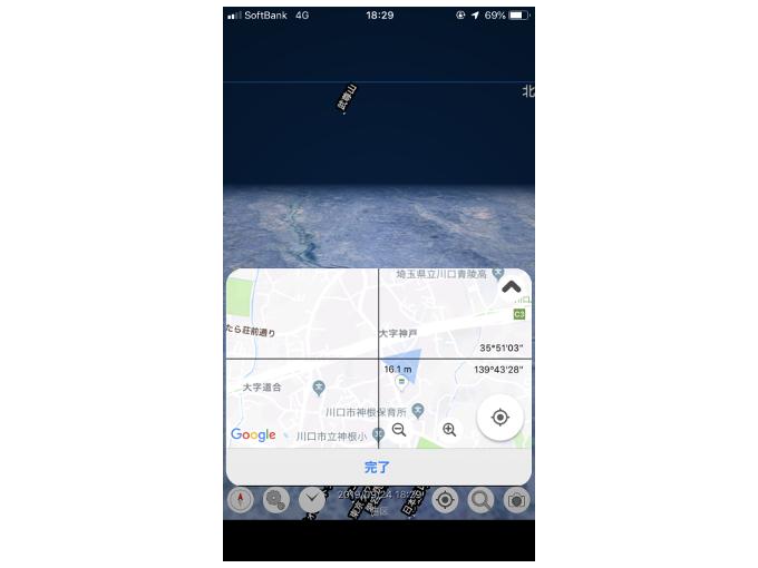 マップを表示した画像
