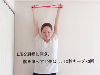 100均アイテムを両腕でもち天井に伸ばす