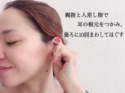 耳をほぐす