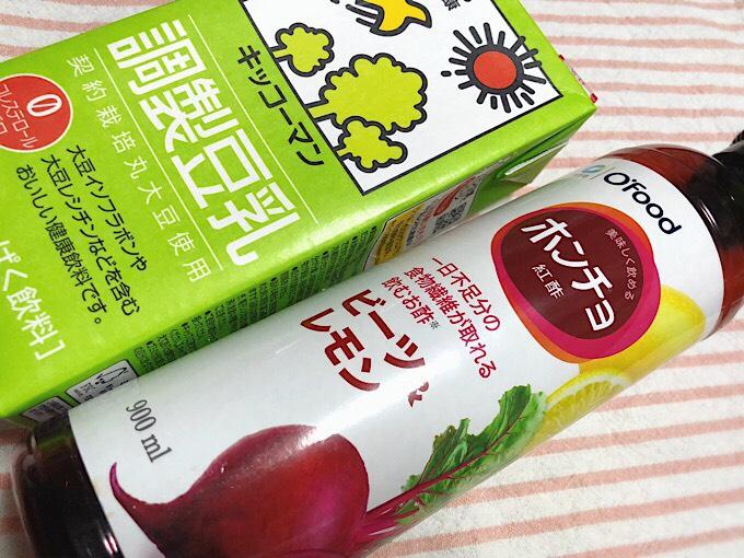 豆乳×果実酢