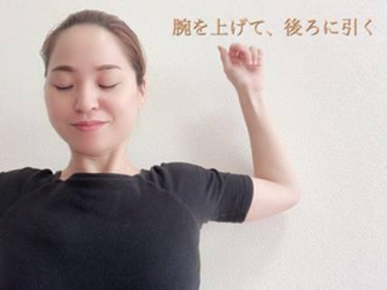肩甲骨のストレッチ2