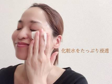 化粧水をたっぷり顔につけている