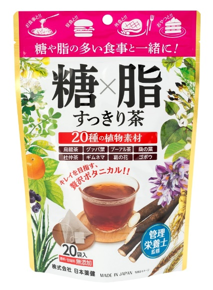 糖×脂 すっきり茶画像