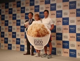 発芽米を主食に、食生活を鍛える「ファンケル フード トレーニング」って? #Omezaトーク