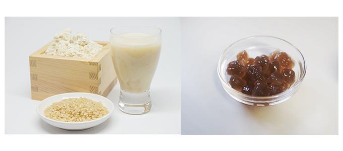 麹甘酒と葛粉のタピオカパール