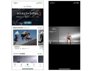 レベル別の実演動画で筋トレをサポート! アプリ「adidas Training 筋トレワークアウト」