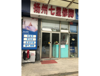 足つぼマッサージだけじゃない! 角質や爪があっという間につるぴか! 中国の「修脚店」でフットケア