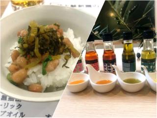 納豆ご飯とオイル