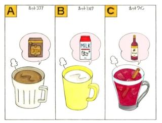 【心理テスト】夜寝る前に温かい飲みものを飲むなら、どれを選ぶ?