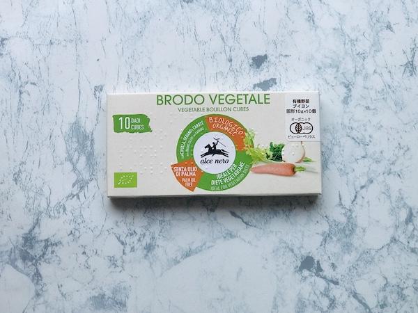 アルチェネロ 有機野菜ブイヨン・キューブタイプのパッケージ