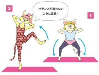 太ももを細くしたいならこれ! 脚上げスクワットで下半身集中やせ
