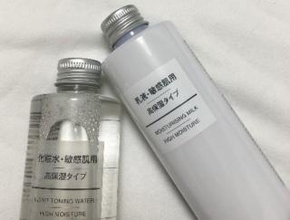 乾燥肌さん必見! 3日でうるおい肌に! コスパ最強「無印良品の化粧水・乳液」