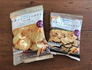 ファミリーマートからスーパー大麦使用のおやつが新発売♪ #週末よもやま