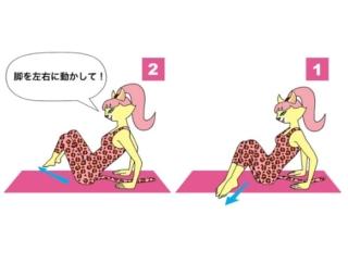 楽しく簡単にくびれ作りができる「腹斜サイドトゥーサイド」にチャレンジ!