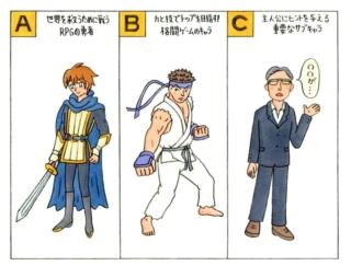 【心理テスト】ゲームの世界で別の人生を歩めるなら、どんなキャラクターがいい?