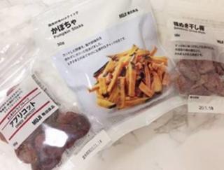 −15kgダイエットの成功者が選ぶ!無印商品の低カロリーおやつ3選