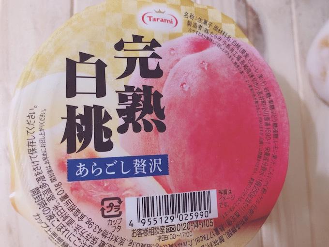 あらごし贅沢 完熟白桃