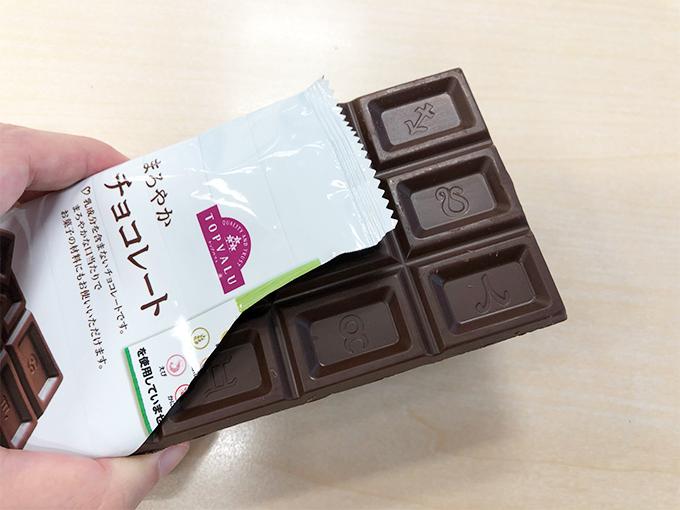 チョコレートの中身