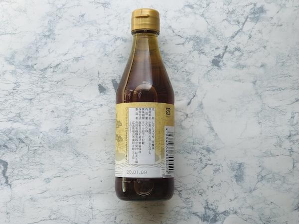 「寺岡有機醸造 白しょうゆ」の瓶のラベル