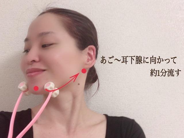 あご〜耳下腺をコロコロローラーでほぐしている