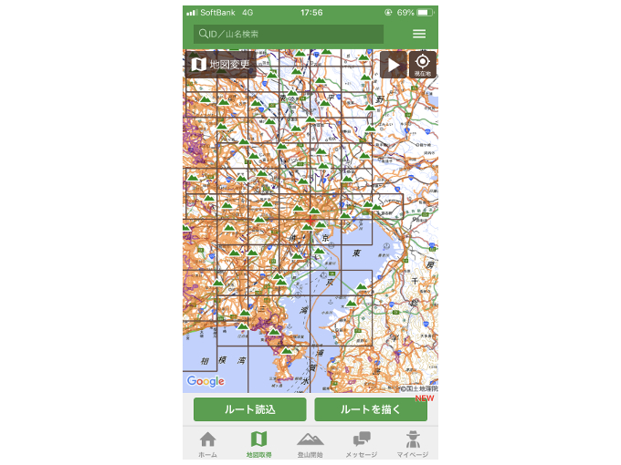 「地図取得」を表示した画像