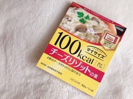 マイサイズ 100kcal チーズリゾット