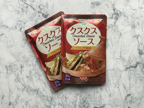クスクスソースハリッサ風味のパッケージ