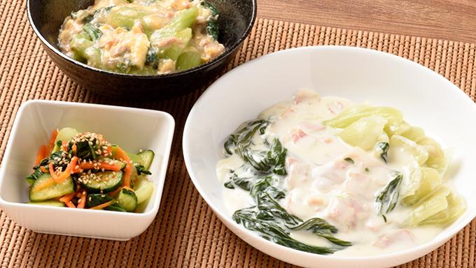 チンゲン菜レシピ