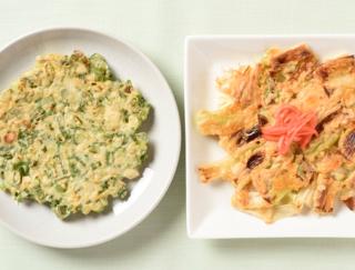 [ネギ焼きレシピ]青ネギと白ネギで食べ比べる2選