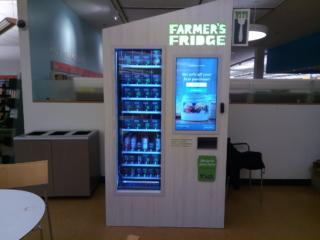 野菜などが買えるヘルシー自販機