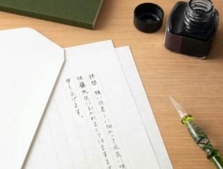 記憶に残る気持ちの伝え方「手紙」のマナーと「書く」ことが楽しくなるグッズ