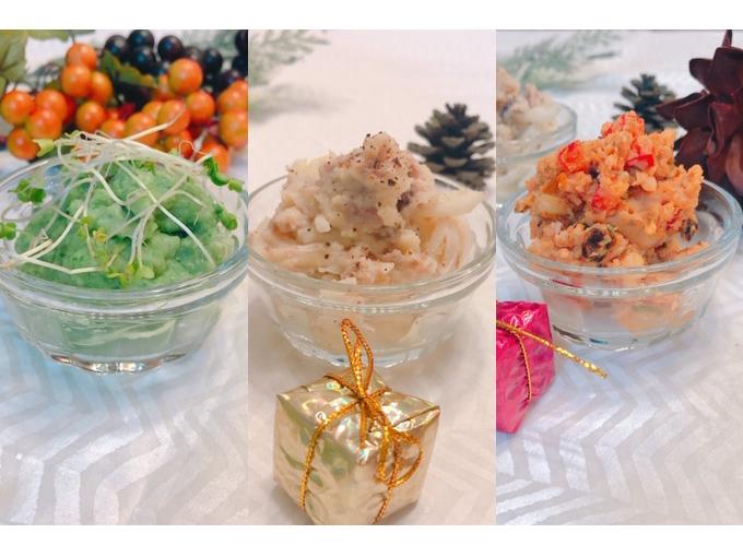 腸を整えダイエット中も安心♡ 大人女子にうれしいリメイクレシピ「クリスマス風ポテトサラダ」