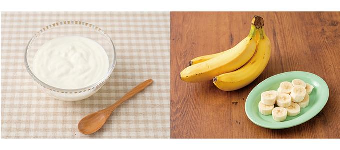ヨーグルトとバナナの写真