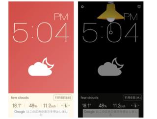 タブレットユーザーにも大人気!! 日づけも気温もひと目でわかる目覚ましアプリ「Red Clock-Weather&Alarm」