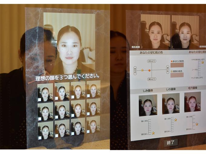 理想の顔を選んでいる画像(左)と理想の顔が分析されている画像(右)