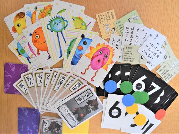 カードゲームいろいろの画像